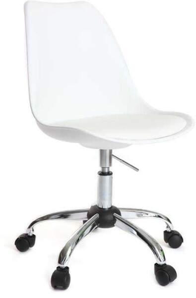 chaise design blanche roulettes design chaise TJ3lKcF1